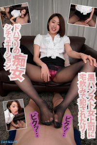 Japanese girl in stockings giving expert footjob