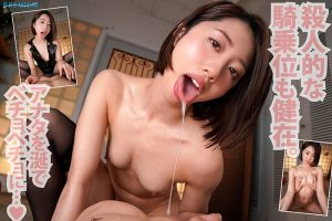 Yuki Takeuchi Japanese vr pornstar cum in mouth